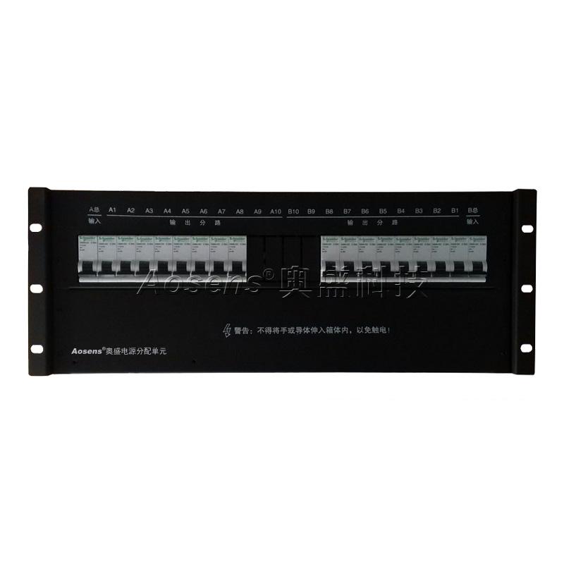 4U-02 19寸机柜架顶开关电源模块 冗余供电机柜电源分配单元 机柜配电箱