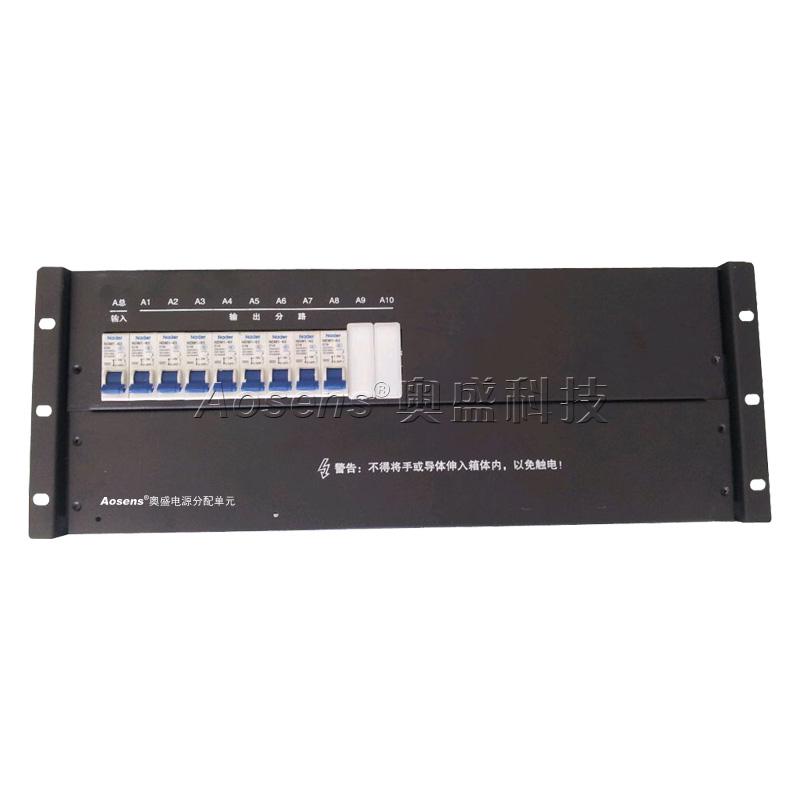 08 标准机柜配电箱分配单元 架顶电源箱体壳架 交直流智能配电柜箱屏