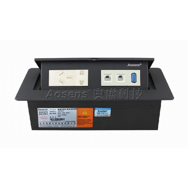 Aosens多功能弹起桌插 锌合金会议桌多媒体插座 配置H