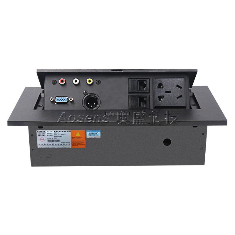 Aosens多功能弹起桌插 锌合金会议桌多媒体插座加长款配置FA