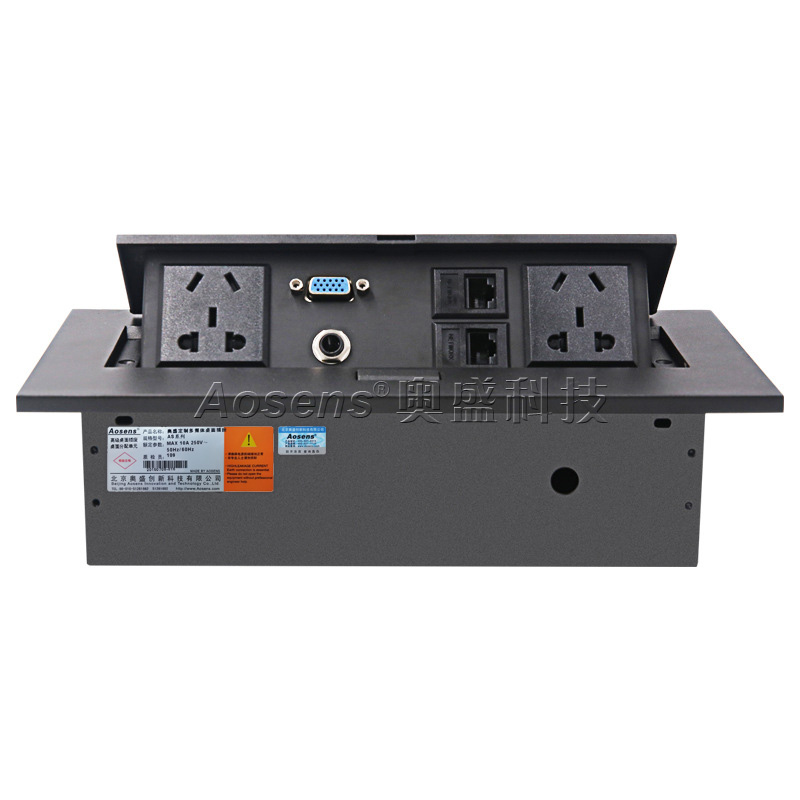 Aosens多功能弹起桌插 锌合金会议桌多媒体插座加长款配置B