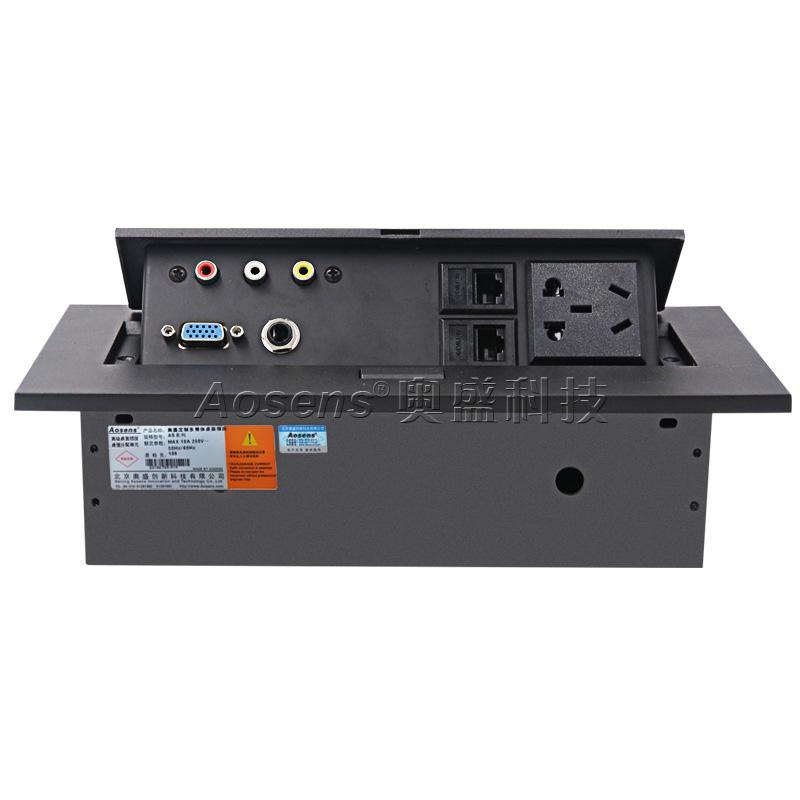 Aosens多功能弹起桌插 锌合金会议桌多媒体插座加长款配置C
