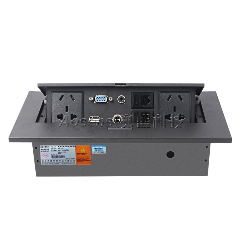 Aosens多功能弹起桌插 锌合金会议桌多媒体插座加长款配置D
