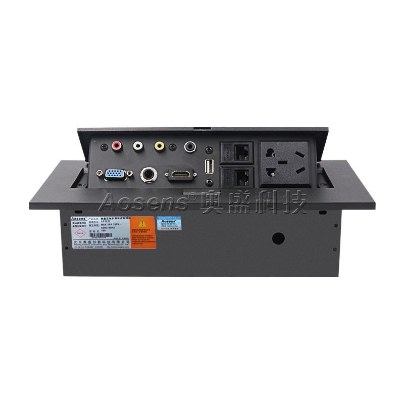 Aosens多功能弹起桌插 锌合金会议桌多媒体插座加长款配置F