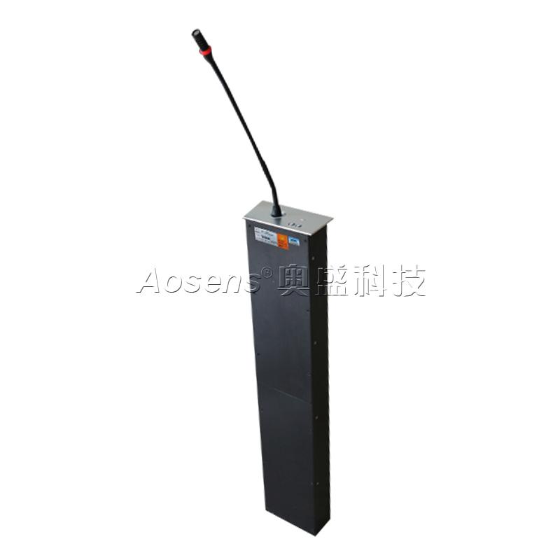 Aosens奥盛会议桌面话筒升降器 麦克风隐藏式嵌入式话筒支架  传动结构 智能升降 定制