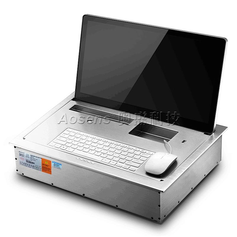 奥盛超薄高清液晶翻转器 无纸化会议 电脑显示器桌面翻转器 支持定制