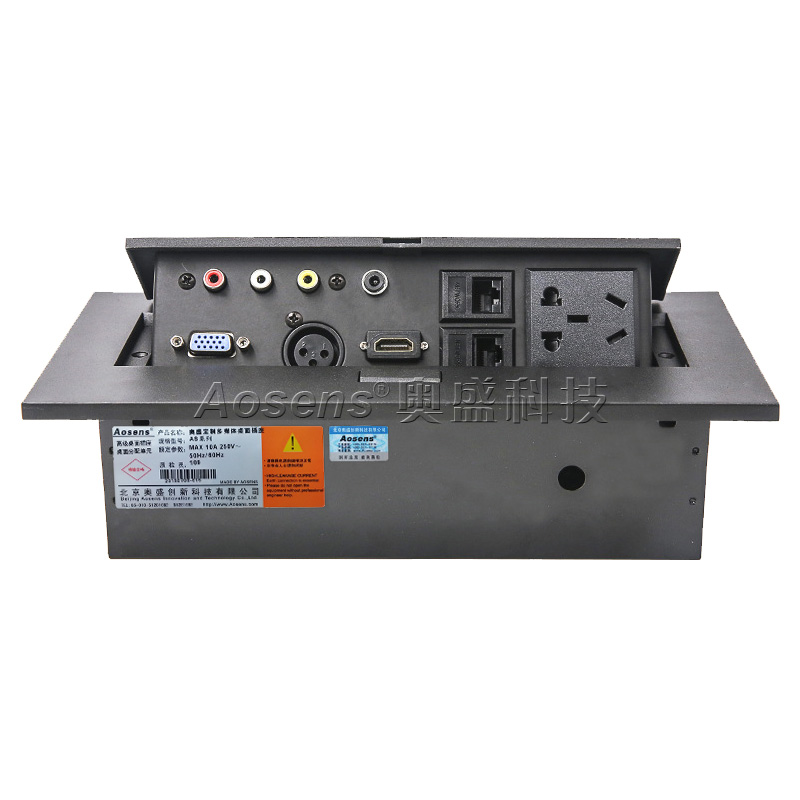 Aosens多功能弹起桌插 锌合金会议桌多媒体插座加长款配置G