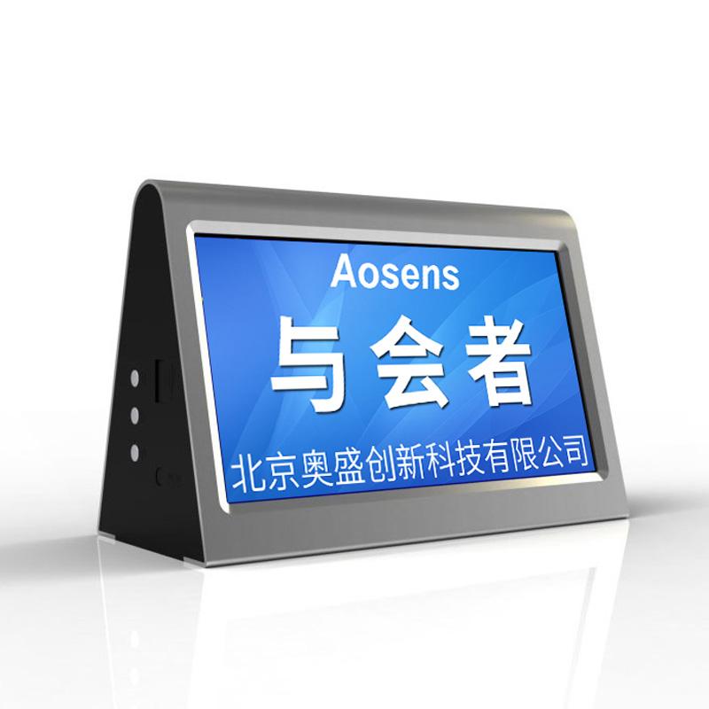 奥盛双面电子桌牌升降器 7寸显示器 无纸化会议 席位桌签  WIFI组网 可移动电子桌牌