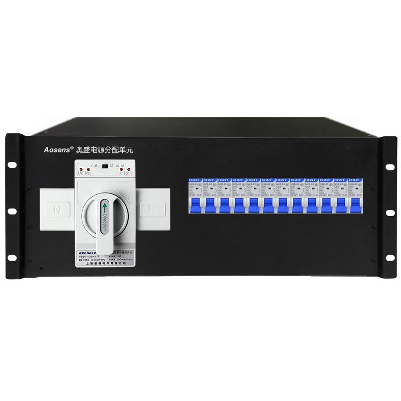 奥盛 双电源自动切换开关63A自动转换开关220V单相ATS 380V 4U