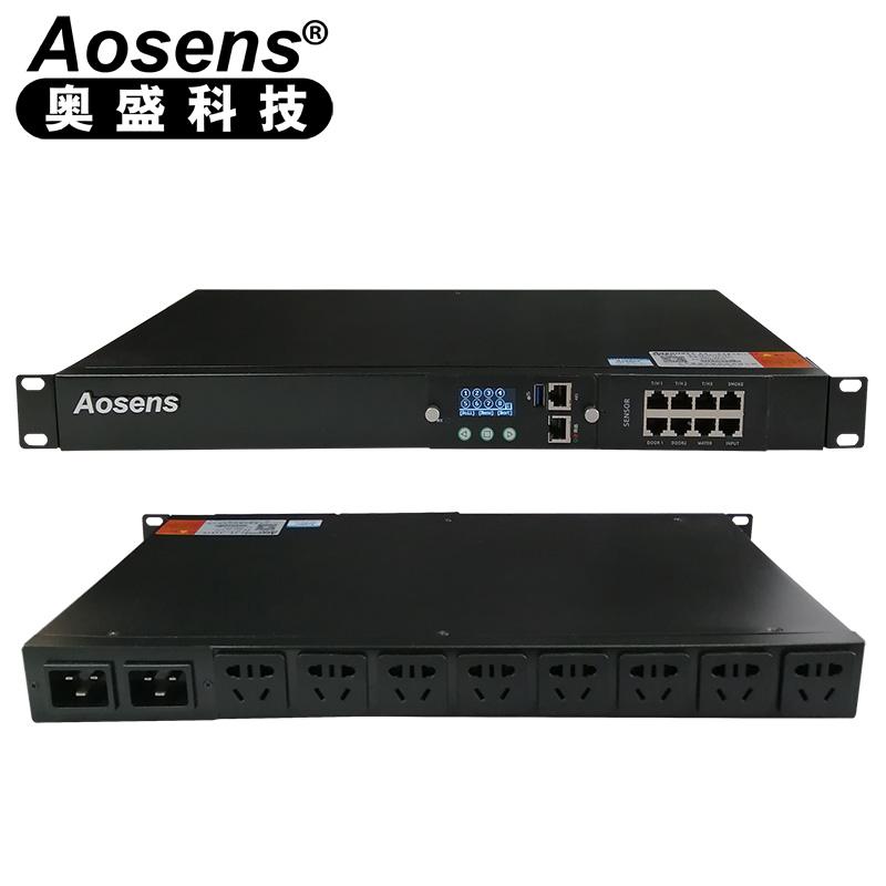 Aosens奥盛双路输入静态切换开关PDU电源主辅路切换市电UPS自动切换电源配电单元 8位新国标插口