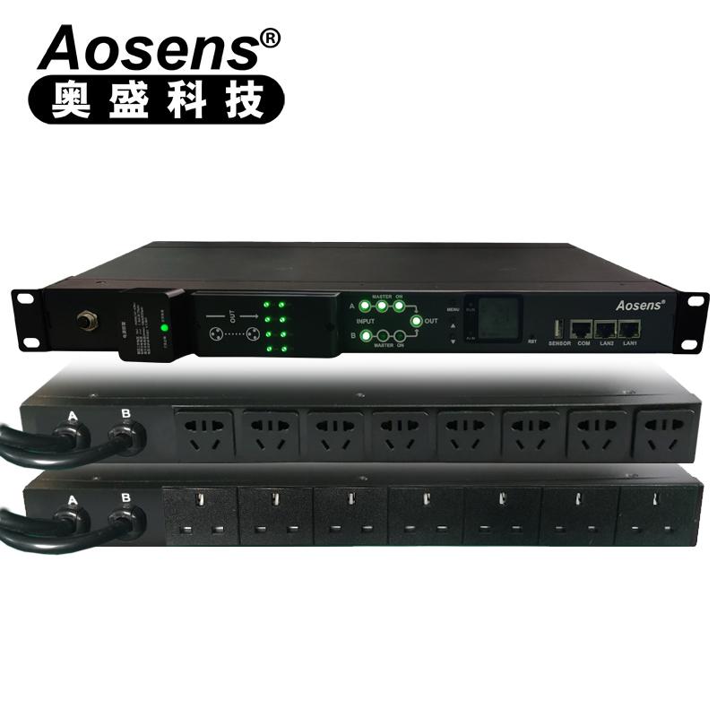 Aosens智能双电源静态切换远程监控切换器