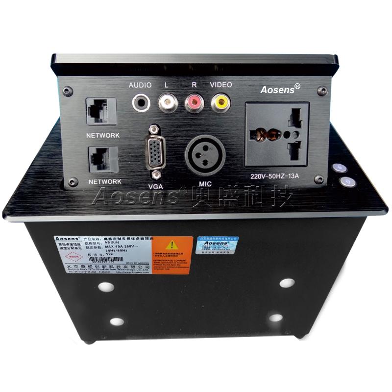Aosens奥盛 AS-ZF-405B
