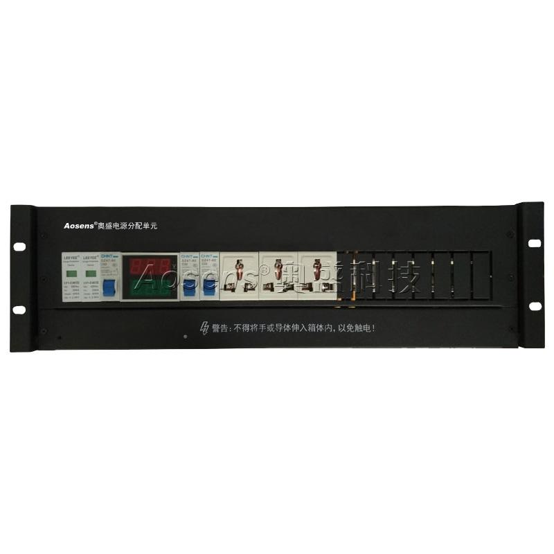 3U 19英寸机柜机架式架顶电源箱体 电源分配单元壳 插座模块列头