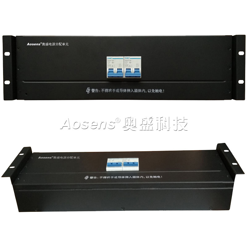 3U 标准机柜配电箱壳体 19英寸机柜配电单元 架顶电源220V