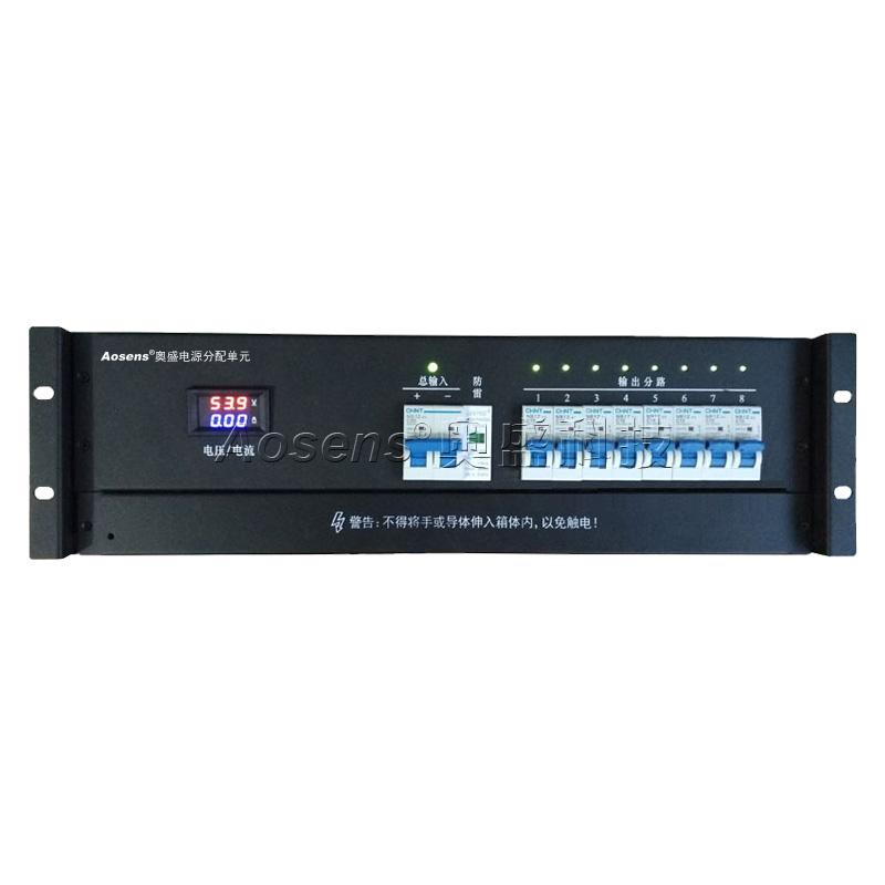 3U 标准直流机柜配电单元 电表电流电压显示 配电箱盘屏 正泰施耐德