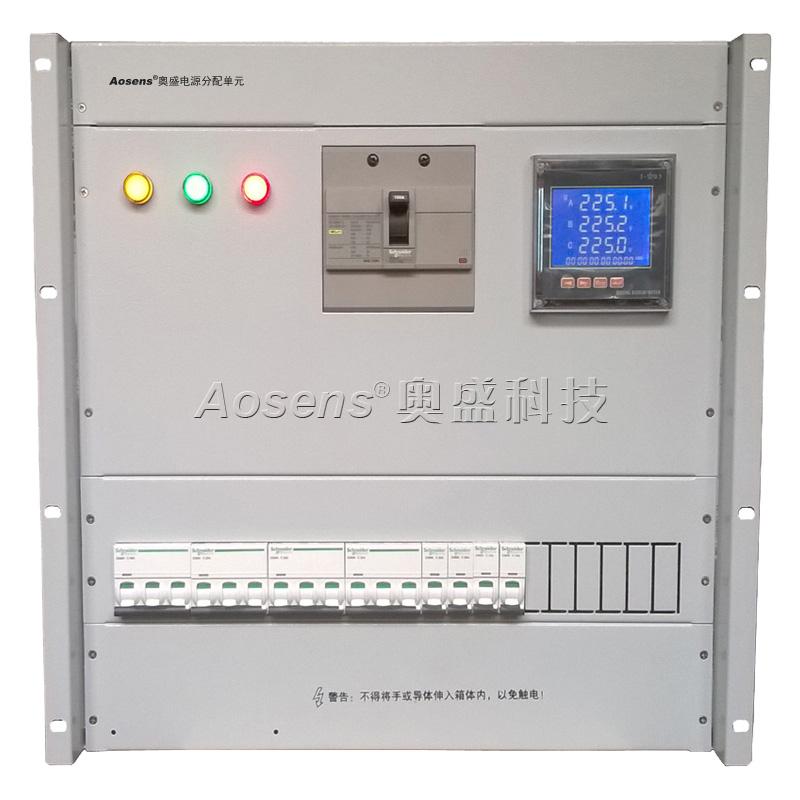 Aosens奥盛 10U-05
