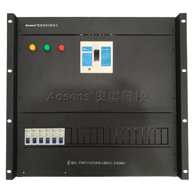 Aosens奥盛 10U-06