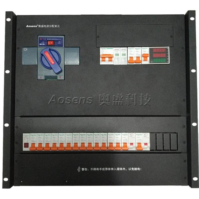 07 单相双电源切换 电表指示 施耐德空开 机柜配电盘屏壳架箱漏保