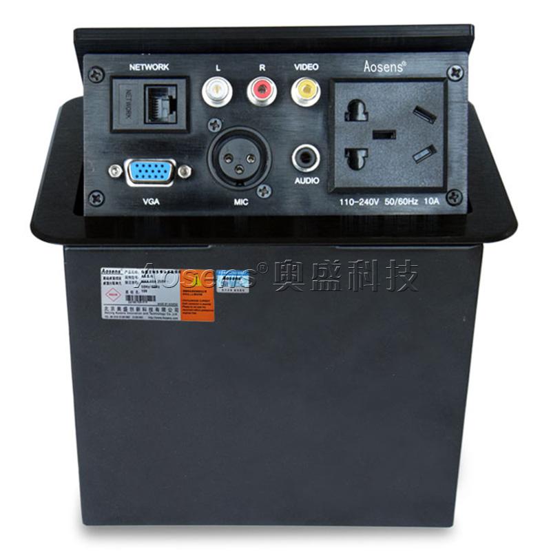 Aosens奥盛 AS-ZH-307A系列配置B