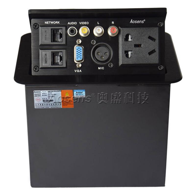 Aosens奥盛 AS-ZH-307A系列配置I