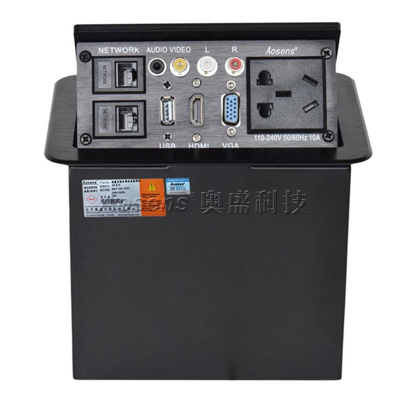 Aosens奥盛 AS-ZH-307A系列配置J