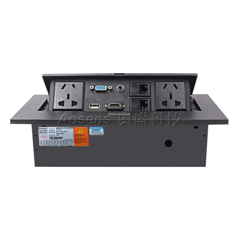 Aosens奥盛 AS-ZH-200加长配置E
