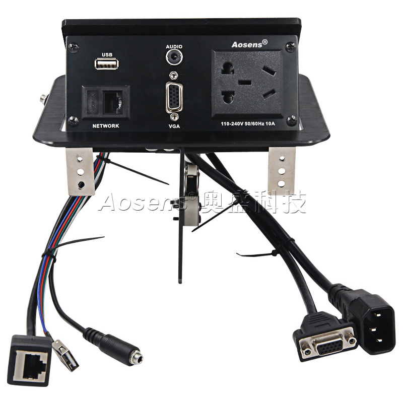 Aosens奥盛弹起式桌面插座 气撑多媒体会议插座 办公桌插座