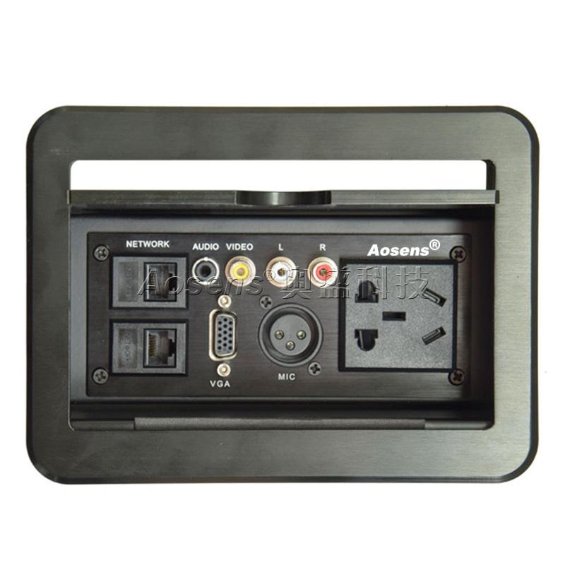 Aosens奥盛 AS-ZJ6-510系列配置I