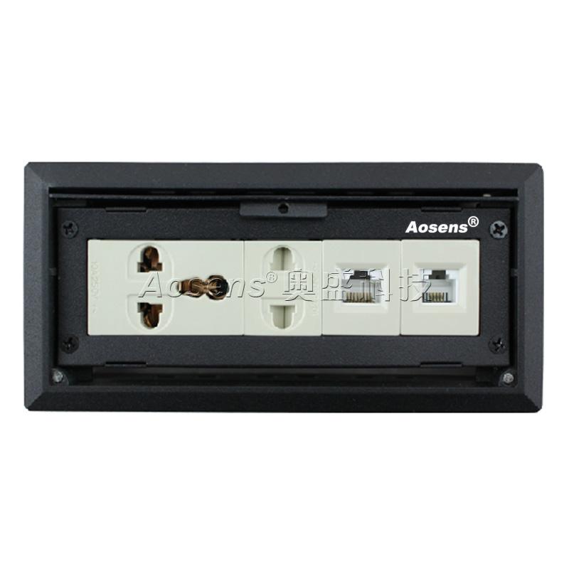 Aosens奥盛 AS-ZJ6-510系列配置S
