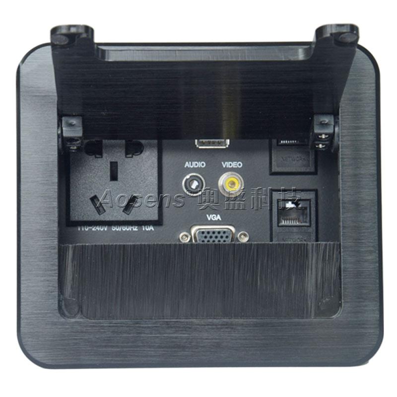 Aosens奥盛 AS-ZH-101配置C