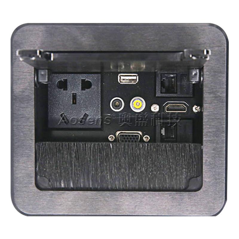 Aosens奥盛 AS-ZH-101配置E