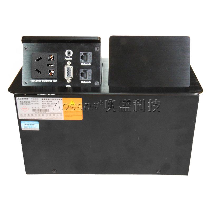 Aosens奥盛 AS-ZH-304A
