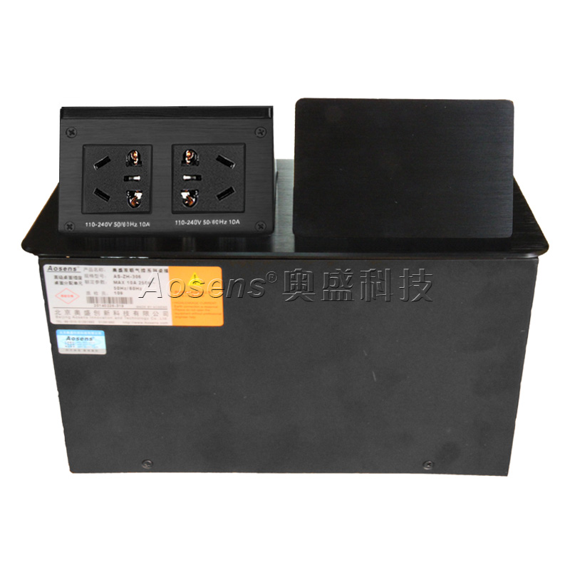 Aosens多功能气撑桌面插座 反向弹起多媒体会议桌信息AS-ZH-304系列