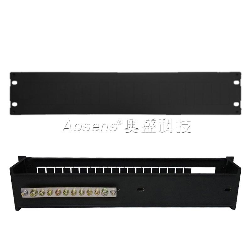 Aosensyabovip03 2U标准空箱(装24P)