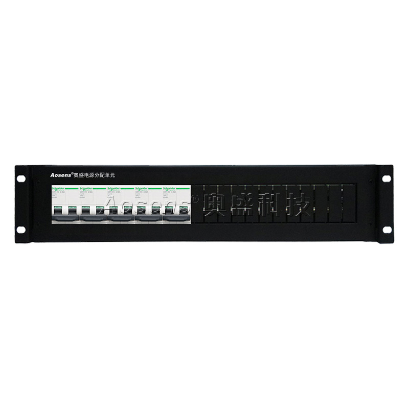 奥盛(Aosens) 机柜配电单元PDU配电箱 施耐德直流2P空开断路器单路架顶电源箱2U