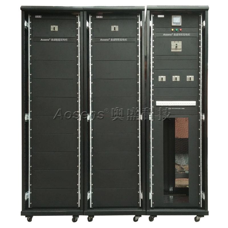 04.标准机柜配电柜 市电UPS电配电柜 UPS电池柜 列头柜 UPS输出柜