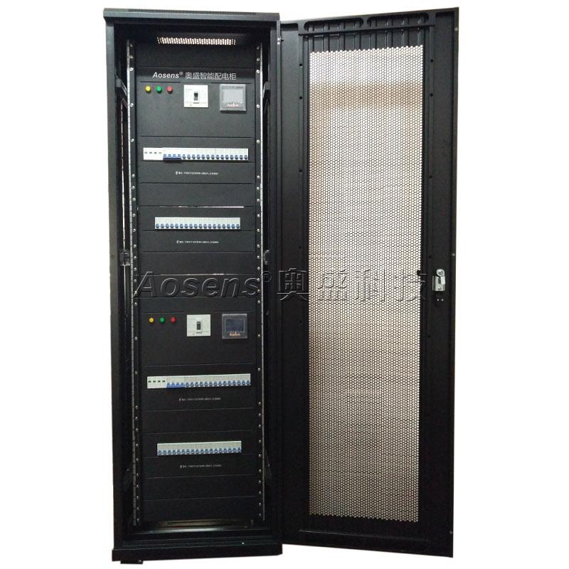 05.标准机柜配电屏 市电 UPS 输入输出柜 机柜配电箱 列头柜 配电柜