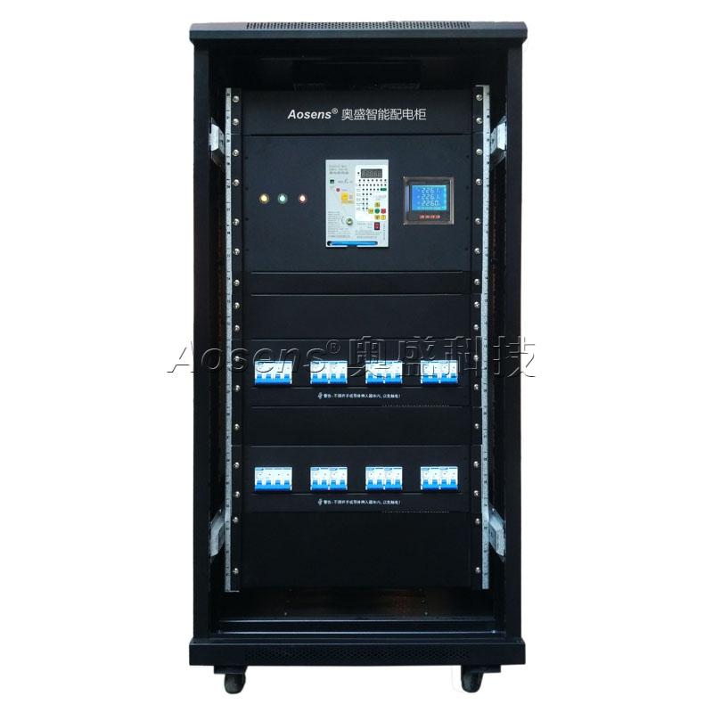 07.标准配电柜 1.2米机柜 22U 自动合闸漏电断路器 断相过载欠压保护