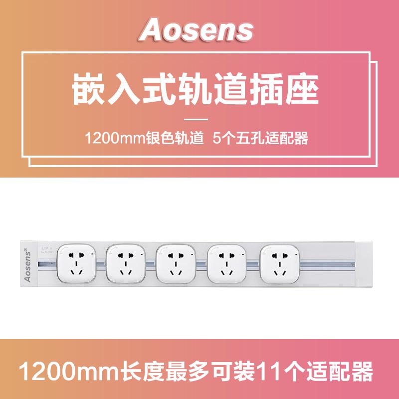 Aosens奥盛 AS-ZH-900C