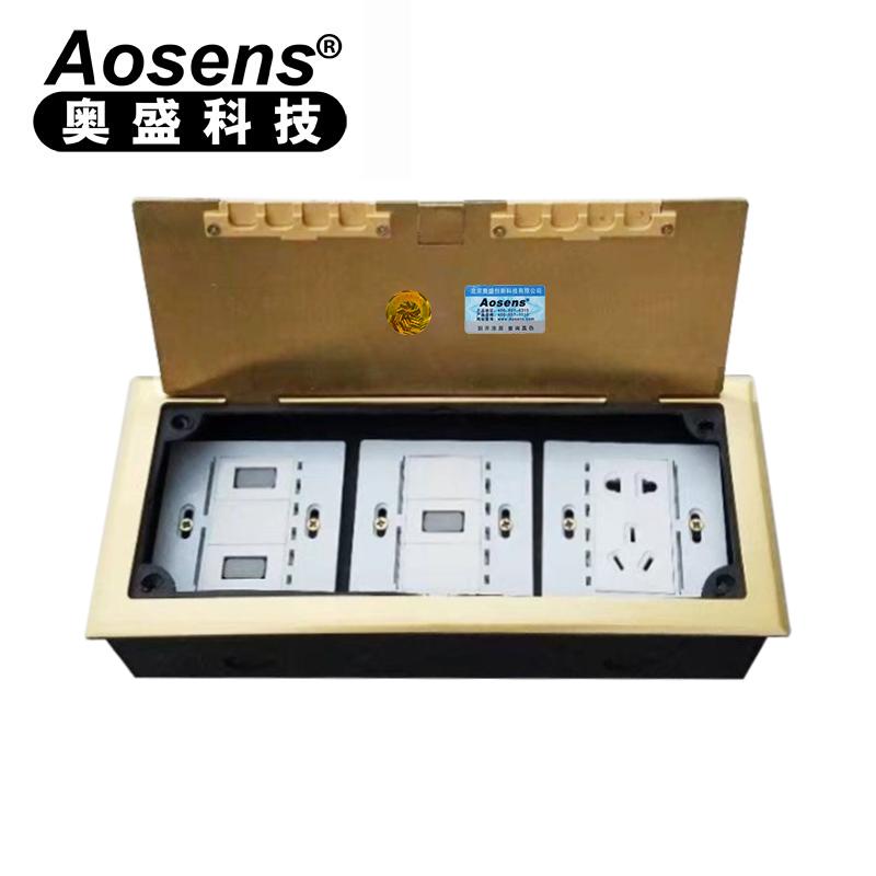 Aosensyabovip03 AS-DK-3001