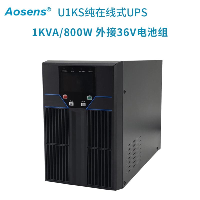 Aosens奥盛 AS-U1KS