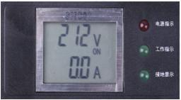Aosens-PDU  双显电流电压显示模块