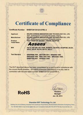 RoSH认证.jpg