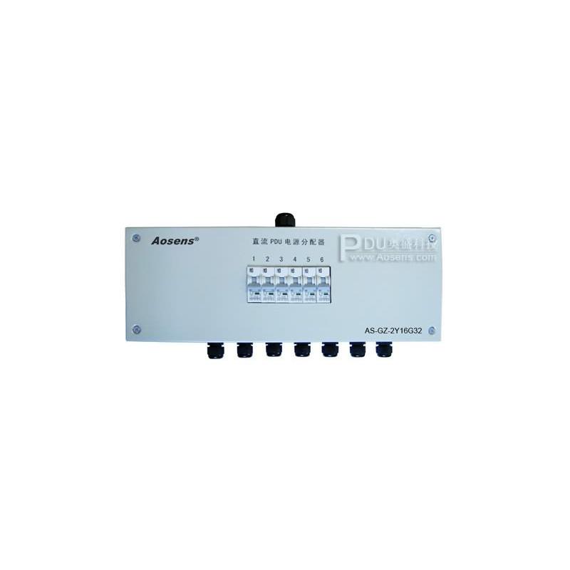 Aosens PDU 6位16A直流PDU电源分配器 AS-GZ-Y6G16