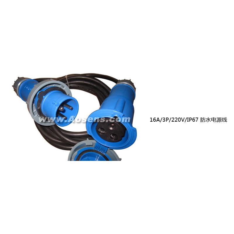 奥盛(Aosens)16A/3P/220V/IP67 防水电源线 2P+E 16A防浸插头-16A连接器