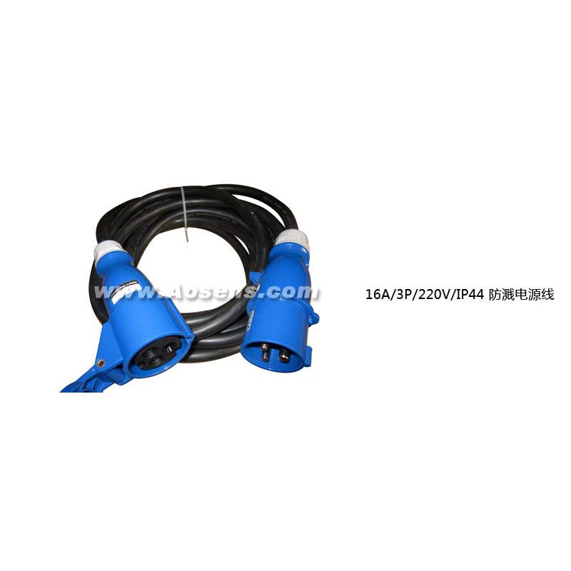 奥盛(Aosens)16A/3P/220V/IP44 防溅电源线 2P+E 16A防溅插头-16A连接器