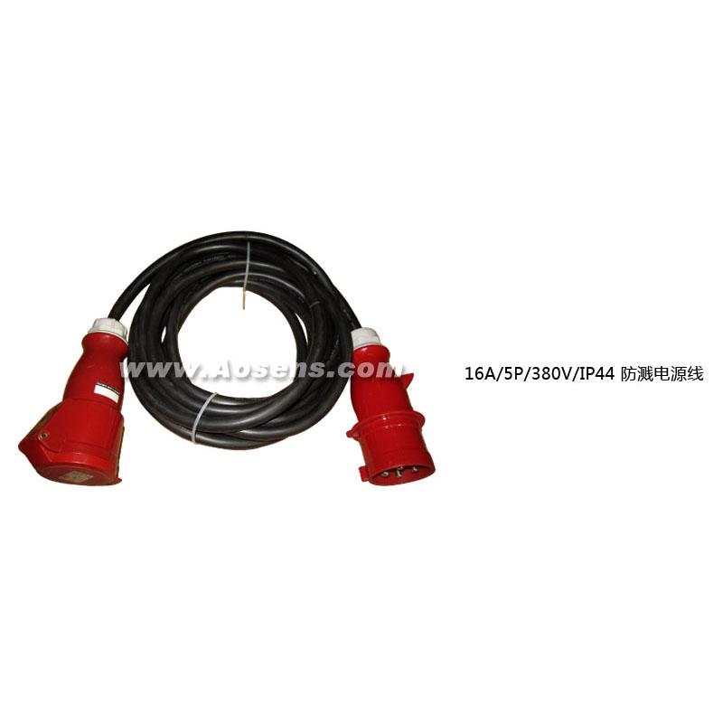 奥盛(Aosens)16A/5P/380V/IP44 防溅电源线 3P+N+E 16A防溅插头-16A连接器