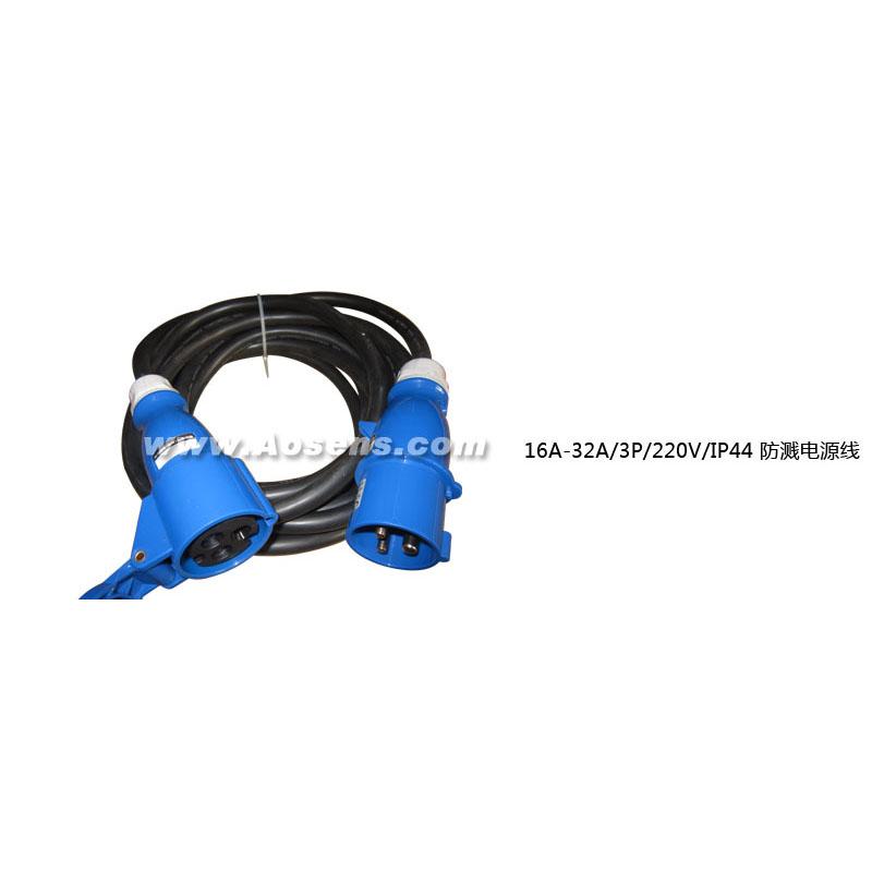 奥盛(Aosens)16A-32A/3P/220V/IP44 防溅电源线 2P+E  16A防溅插头-32A连接器