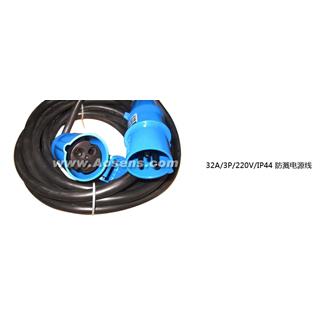 Aosensyabovip03 32A/3P/220V/IP44 防溅电源
