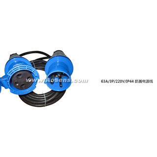 Aosensyabovip03 63A/3P/220V/IP44 防溅电源线